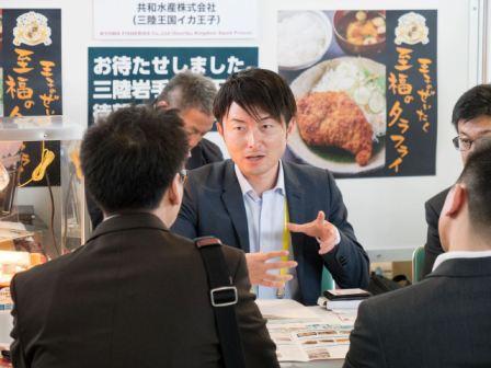 沖縄大交易会2018(圧縮)