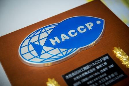 HACCP圧縮